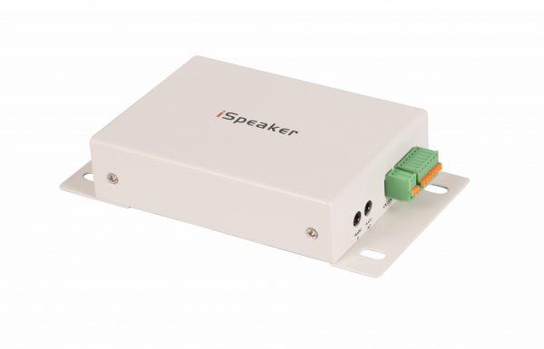 اسپیکر تحت شبکه زایکو مدل C20
