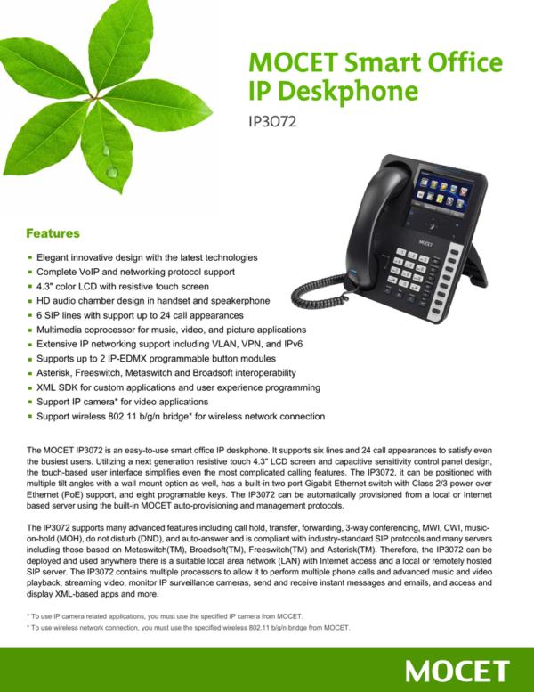 گوشی تلفن تحت شبکه موستIP3072